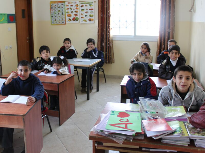Palestinian Education: Success Amidst Struggle